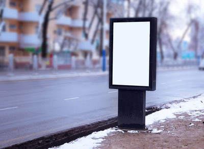 海报和广告广告牌样机市格式