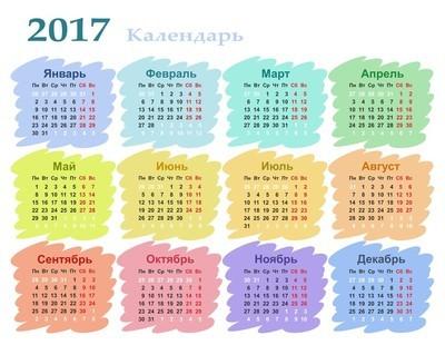 对 2017 年日历