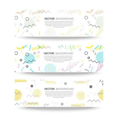 时尚的几何元素孟菲斯横幅设置。组织和明信片的图案。春季海报矢量插图