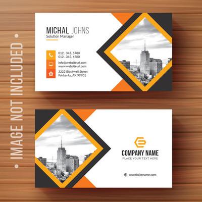 矢量设计现代创意和清洁的名片模板。平面设计矢量插图股票插图