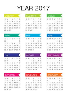 到 2017 年日历矢量设计模板