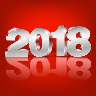 新的一年到 2018 年