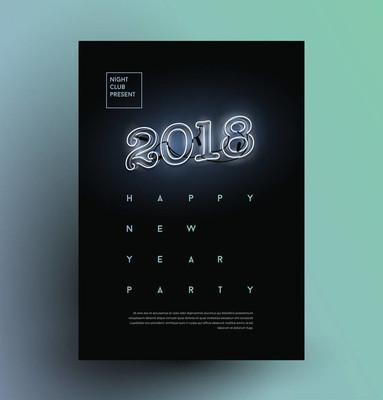 简约现代风格2018新年派对海报