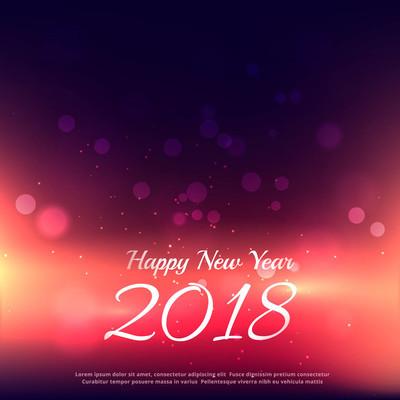 新年快乐2018背景发光灯