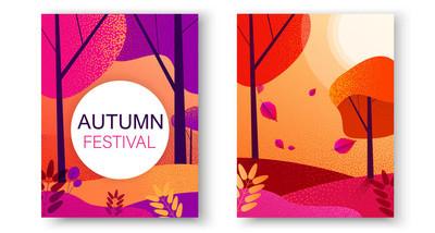秋天的节日。海报、小册子或邀请模板