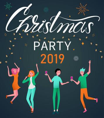 圣诞晚会2019年海报与快乐的跳舞的人