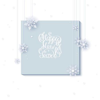 美丽的雪花新年贺卡