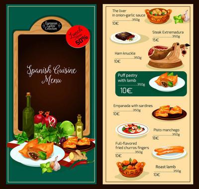 西班牙菜的餐厅,矢量菜单模板