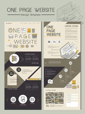 业务概念单页网站设计