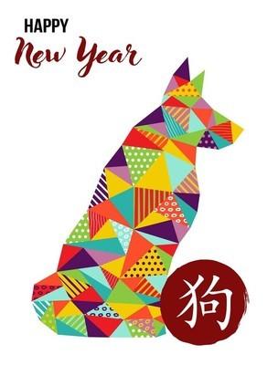 狗的农历新年2018颜色抽象艺术