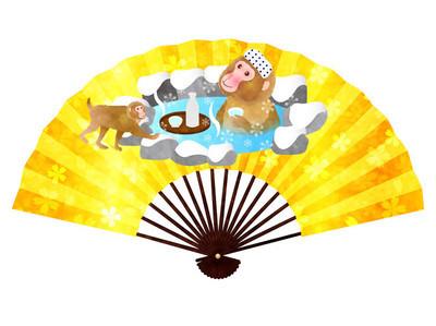 Monkey fan icon Hot Springs