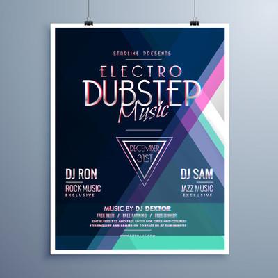 电音乐聚会活动海报模板