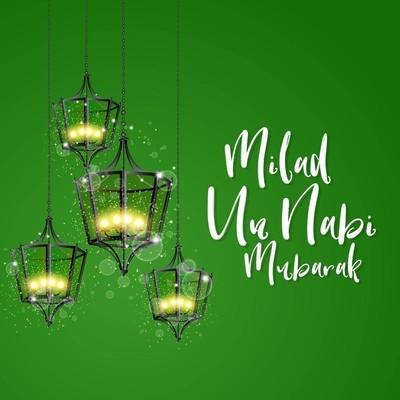 尼斯和美丽的抽象米拉德联合国纳比与尼斯和创意设计插图