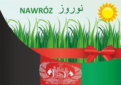 矢量图像的假日 Nowruz,波斯新年