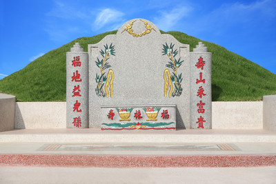 中国公墓墓碑清明放水节上美好的一天