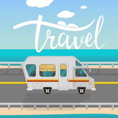 旅行排版励志海报