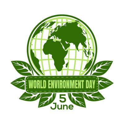 世界环境日标志设计