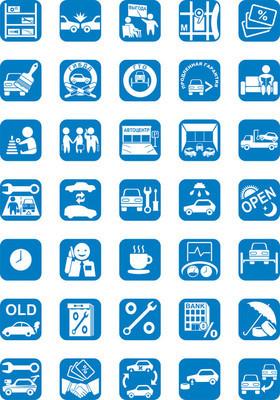 汽车销售、 汽车服务、 洗车、 以旧换新矢量图标