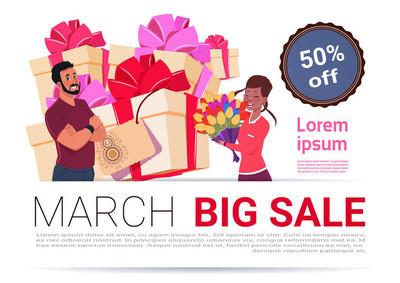 大甩卖在3月8日横幅模板国际妇女日折扣和促销理念