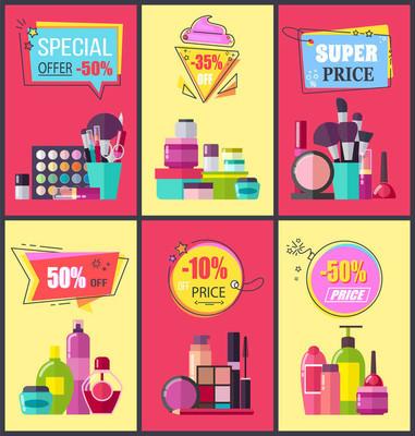 化妆品和护肤品特别优惠