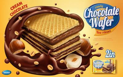 巧克力威化广告