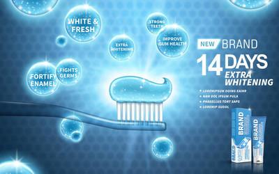 美白牙膏广告