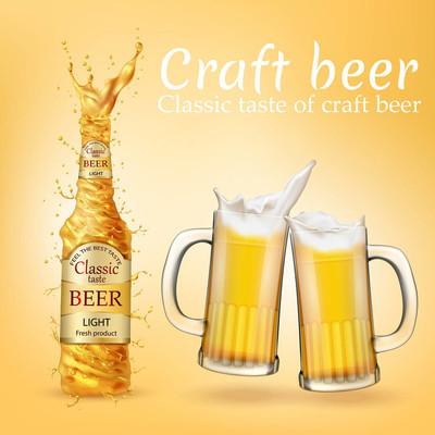 矢量逼真工艺啤酒海报, 广告横幅