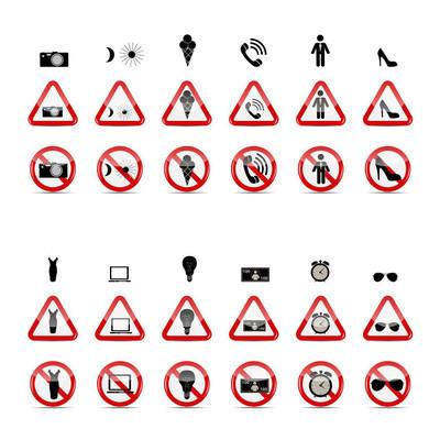设置的禁止标志。矢量图
