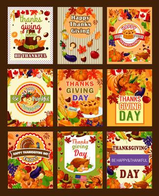 感恩节贺卡矢量陶工或卡