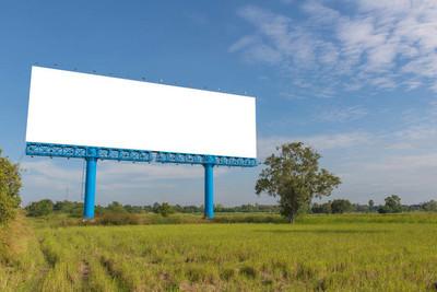 广告牌或广告概念高建群的广告海报
