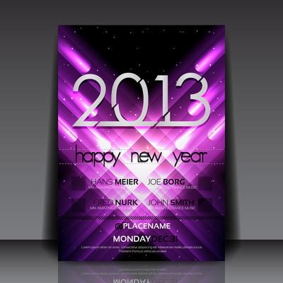 2013 新年矢量海报模板
