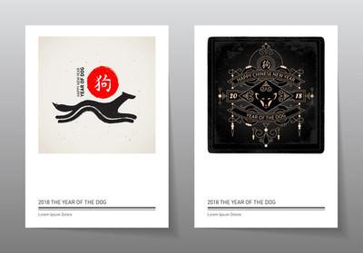 中国新年海报集