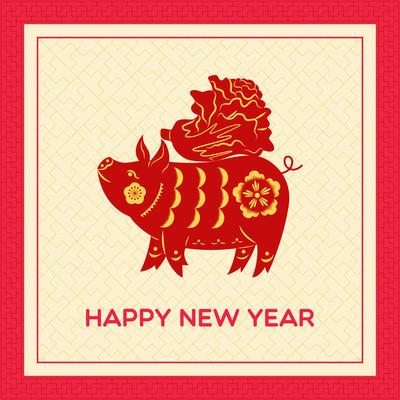 新年贺卡, 农历新年 2019, 猪年, 白菜猪