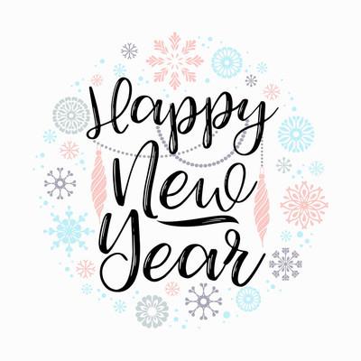 新年快乐刻字设计