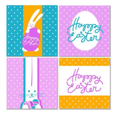快乐复活节卡片模板
