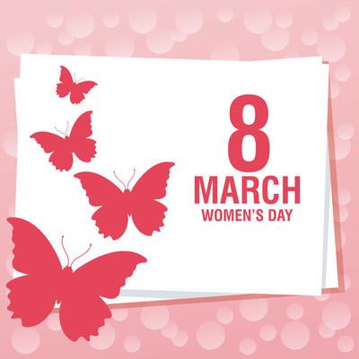妇女节粉红卡
