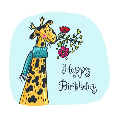 生日快乐卡与长颈鹿字符和花
