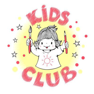图为主题的儿童俱乐部