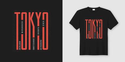 东京都时尚 t恤衫及服装设计、排版、印刷