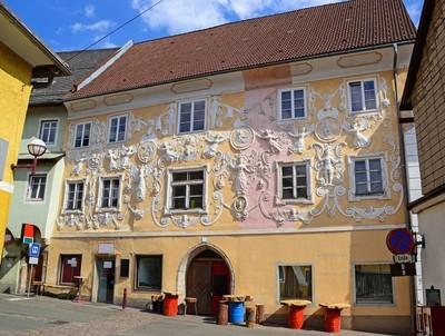 奥地利 Kainach 市的建筑