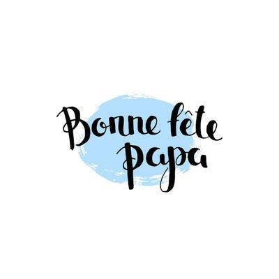 父亲节是在法国的手写字体