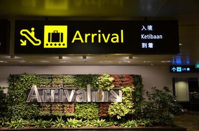 在新加坡樟宜机场的指示牌