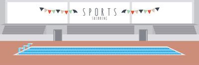 Swimming (Sports)