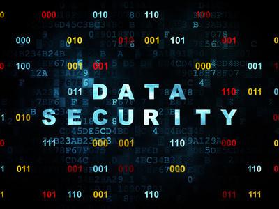 安全概念: 数字背景数据安全