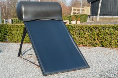 现代太阳能热水器
