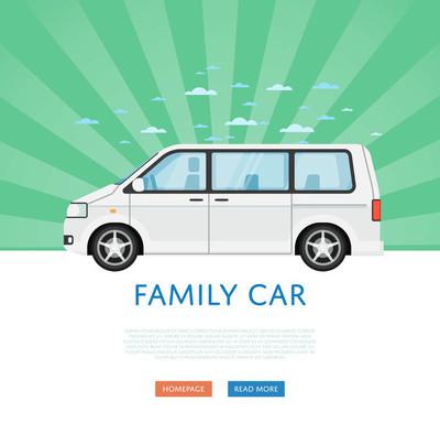 网站的设计与家庭面包车