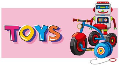 Word 玩具机器人与三轮车在背景中