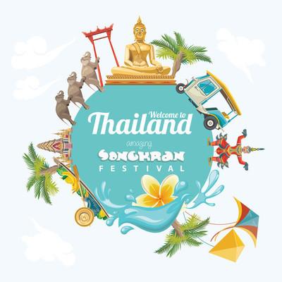 在泰国的泼水节。泰国假期