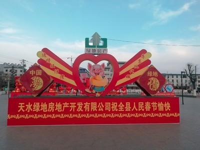 改革开放40周年!