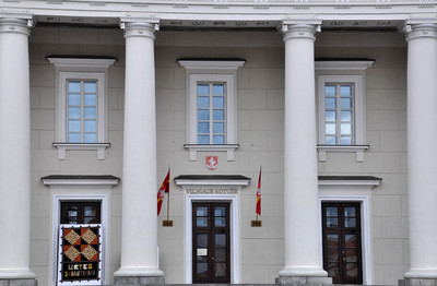 维尔纽斯市政厅